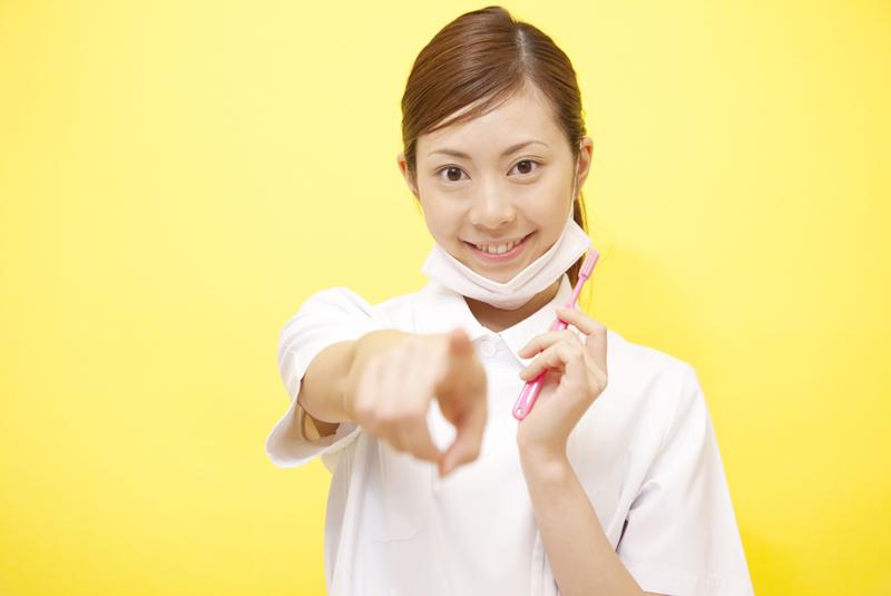 歯科衛生士になるには